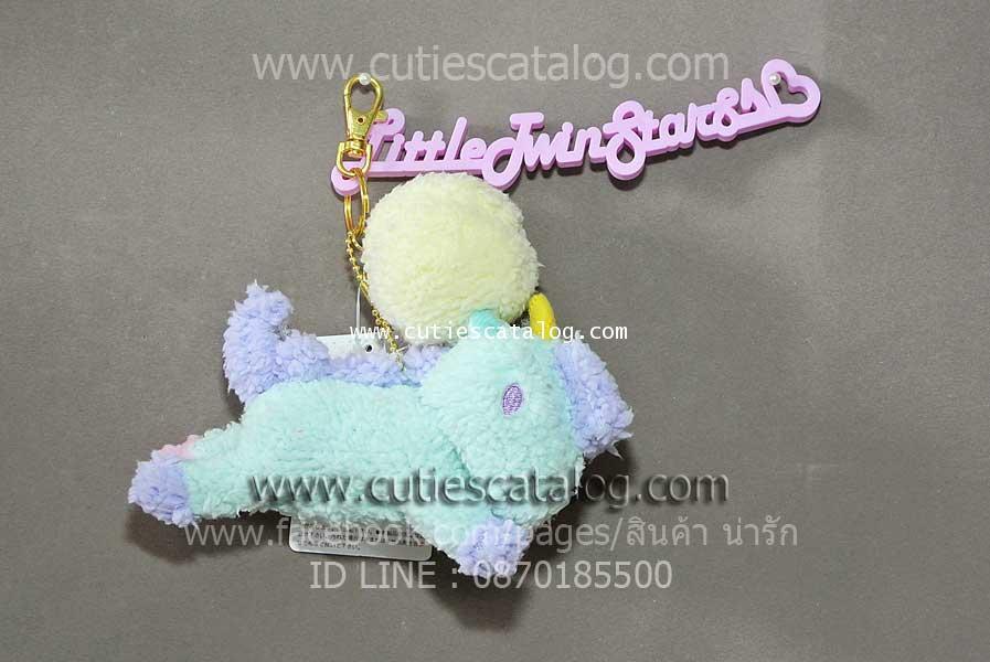 พวงกุญแจม้า ยู นิ คอน ลิตเติล ทวิน สตาร์ Little Twin Stars Keychains สีฟ้า