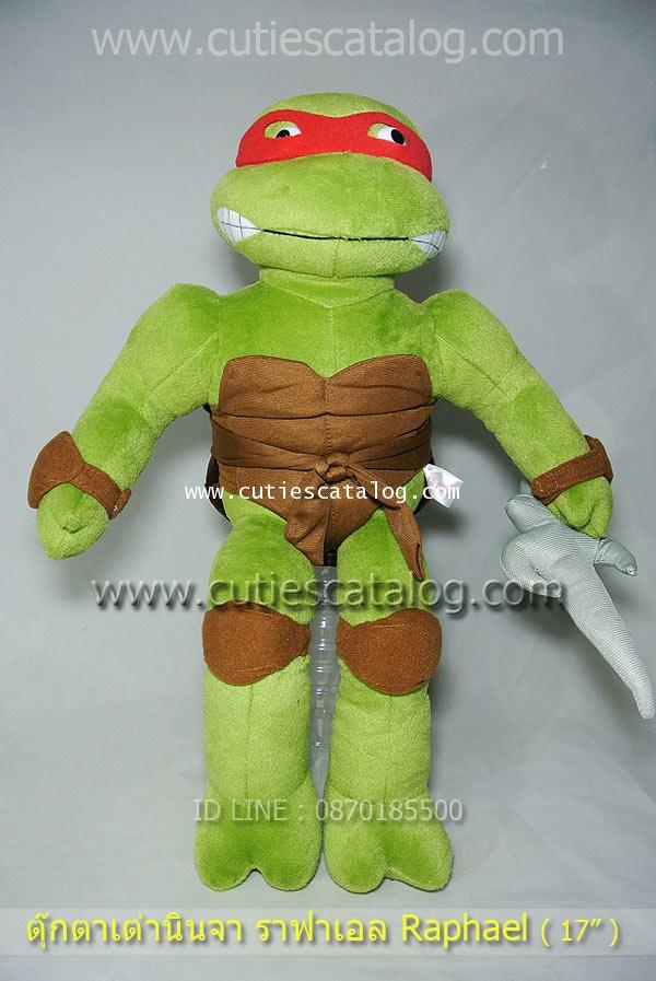 ตุ๊กตาเต่านินจา ราฟาเอล Raphael Teenage Mutant Ninja Turtles ขบวนการเต่านินจา แบบผ้า