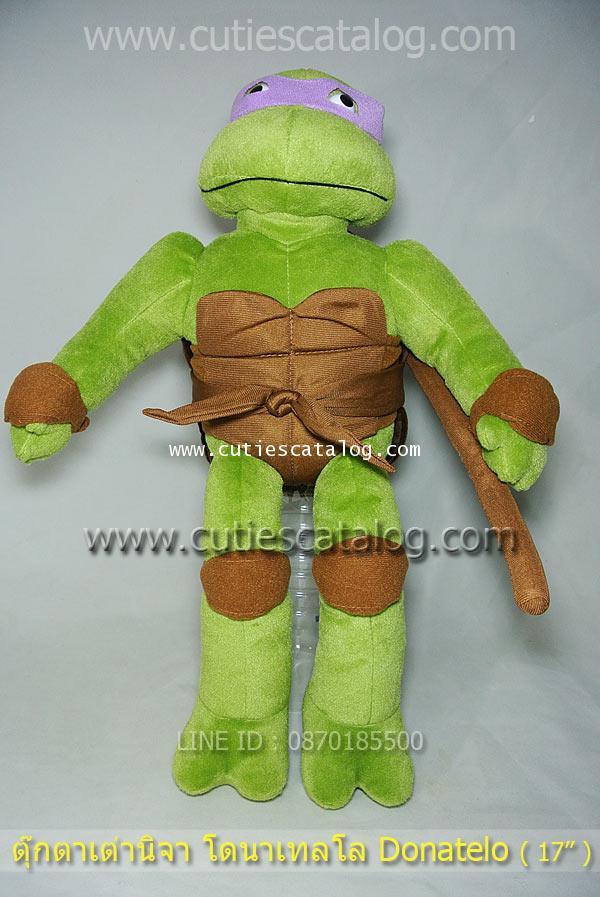 ตุ๊กตาเต่านินจา โดนาเทลโล Donatello Teenage Mutant Ninja Turtles ขบวนการเต่านินจา แบบผ้า