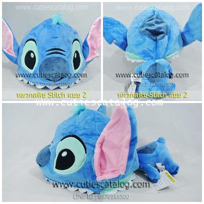 หมวกสติช Stitch แบบ 2