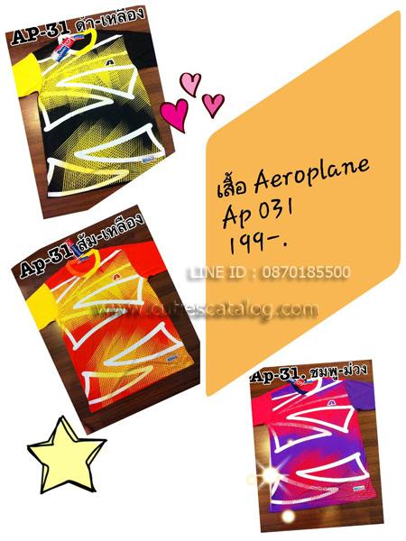 เสื้อกีฬา แบดมินตัน Badminton แอโรเพลน Aeroplan รุ่น AP 031 สีส้ม-เหลือง