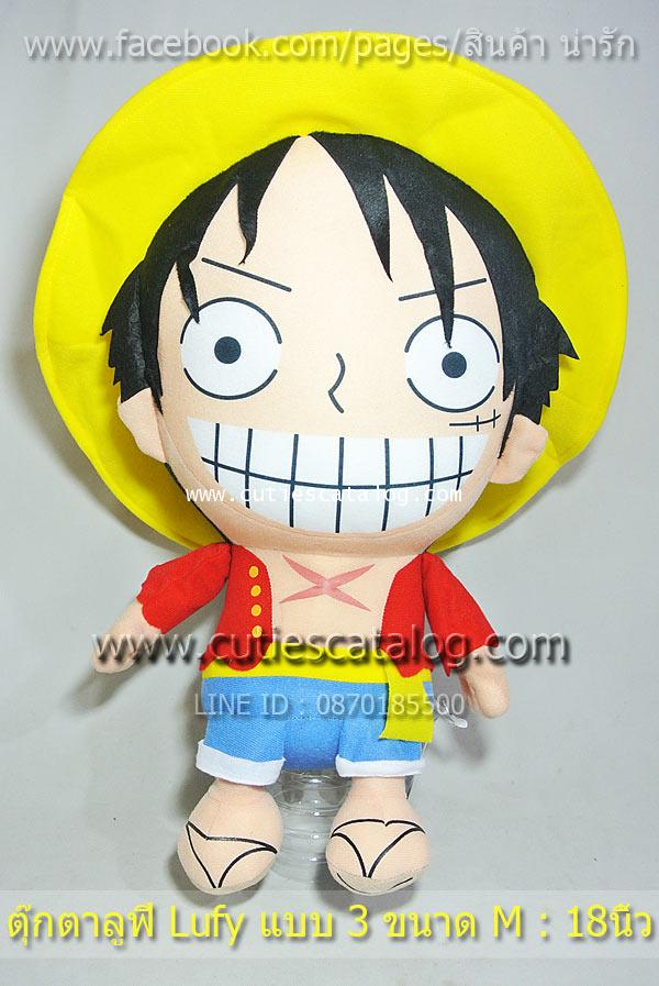 ตุ๊กตาลูฟี่ แบบ 3 ขนาด M 18 นิ้ว ตุ๊กตาลูฟี่ Luffy @ จากเรื่องวันพีช One Piece