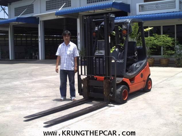 .ขาย รถยก ฟอล์คลิฟท์ LINDEขนาดยกได้2ตัน ยกได้สูง3เมตร ใช้แก๊สLPG สภาพเดิม สีเดิมญี่ปุ่น $A13.P6PN