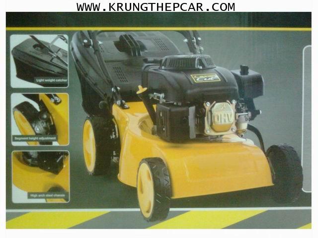 .ขาย รถตัดหญ้า ขาย รถเข็น ตัดหญ้า มีถุง เครื่องยนต์เบนซิน4จังหวะ ปลอดภัยจากไฟดูด  $A01-S4TN