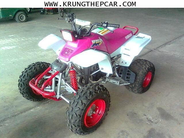 .ขาย รถ ATV YAMAHA YF200S  200ซีซี  $A13P5Q