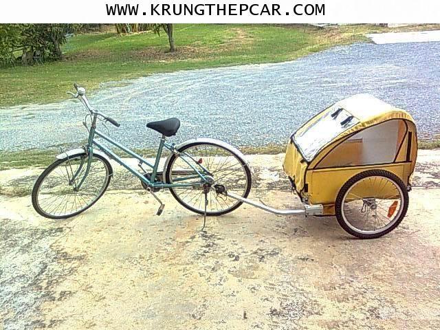 .ขาย รถ จักรยาน พ่วง มือสอง $A01