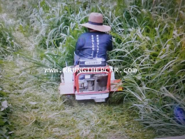.ขาย. รถตัดหญ้า นั่งขับ มือสอง ญี่ปุ่น   เกษตร  S5QT