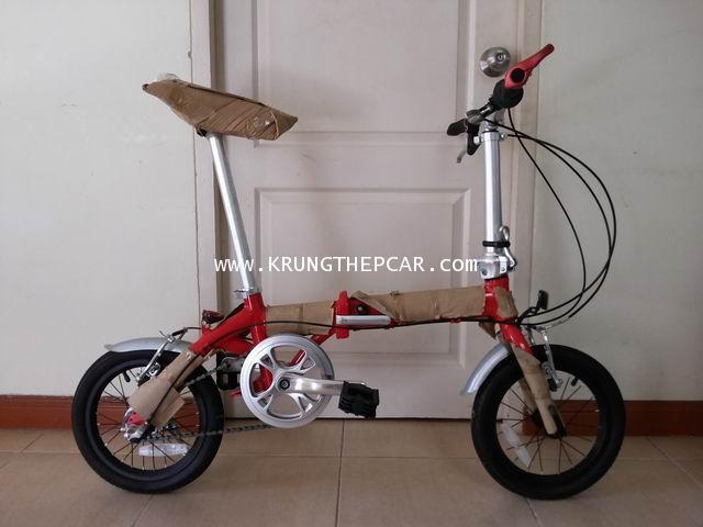 .ขาย รถ จักรยาน พับได้ ผู้ใหญ่ ขนาด14นิ้ว 3เกียร์ ใส่ท้ายรถเก๋งได้ น้ำหนักเบา  ยังไม่ได้ใช้งาน