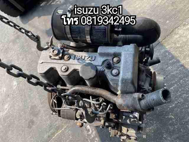 QSWSPN ขาย เครื่องยนต์ ดีเซล ISUZU  3KC1 มือสอง ญี่ปุ่น มีของ พร้อมส่ง โทร 0 8 1 9 3 4 2 4 9 5