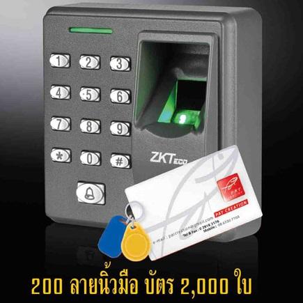 x7 scan fingerprint ZKSoftware เครื่องสแกนลายนิ้วมือและกดรหัสผ่าน 2