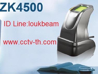 ZK4500 เครื่องสแกนลายนิ้วมือ ฟรี SDK ราคาถูกกว่าเดิม ยิ่งซื้อยิ่งถูก ขายต่อได้อีกด้วยนะครับ