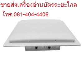 เครื่องอ่านบัตรการ์ด 15เมตร ระยะไกลไม้กั้นรถยนต์ UHF RFID integrated reader Long Rang reader 3