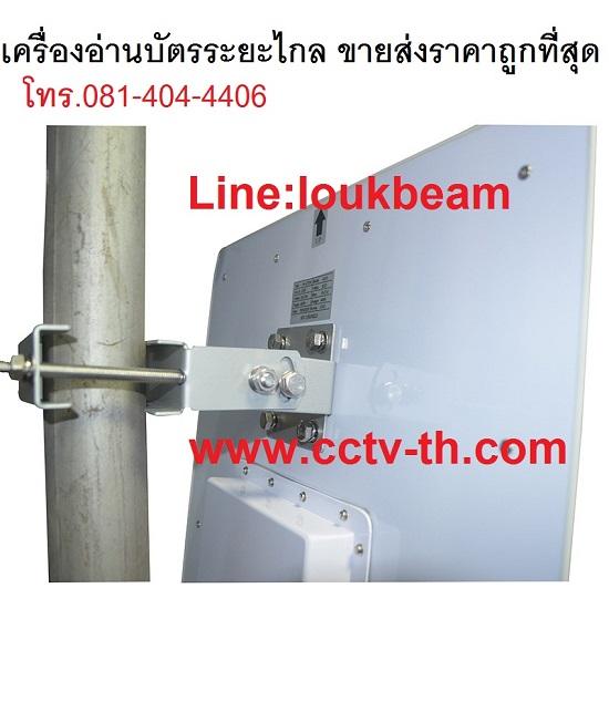 เครื่องอ่านบัตรการ์ด 15เมตร ระยะไกลไม้กั้นรถยนต์ UHF RFID integrated reader Long Rang reader 5