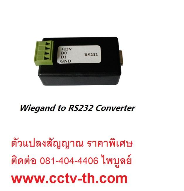 วีแก๊น คีย์การ์ดบอร์ดWiegand 26/34 to RS232 Converters ตัวแปลงวีแกนเป็น RS232 2