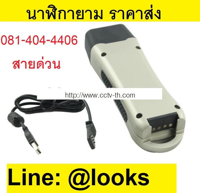 นาฬิกายาม ราคา 4,400 บาท RFID Guard tour system