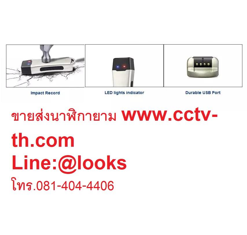 นาฬิกายาม ราคา 4,400 บาท RFID Guard tour system 1