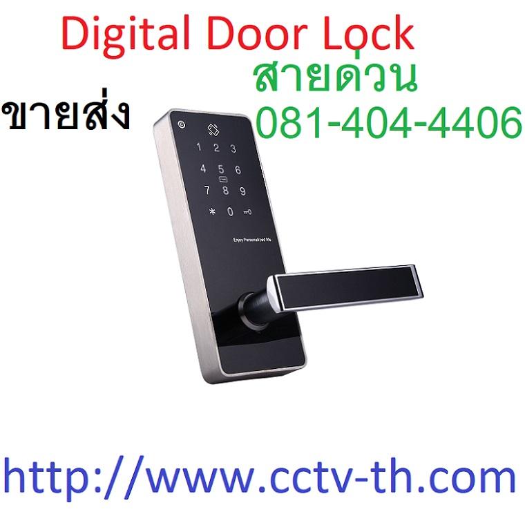 ประตูดิจิตอลสีดำใช้การ์ด app รหัสได้ digital door lock ราคาถูกทุกยี่ห้อ