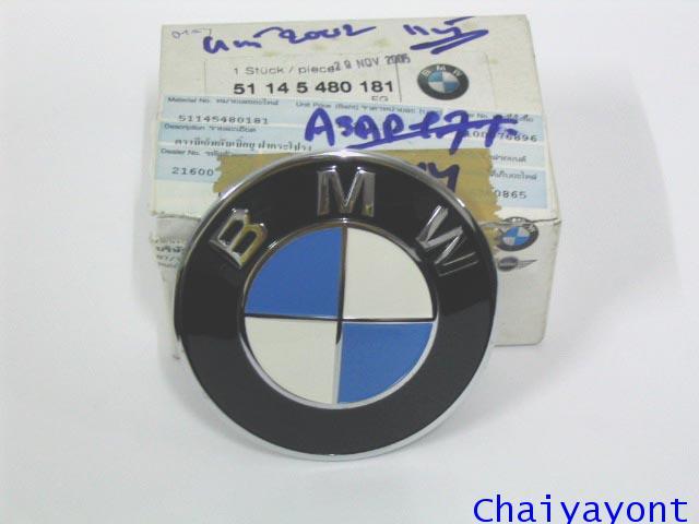 ดาวฝากระโปรงหน้าของแท้รถบีเอ็มดับบลิวBMW ตราบีเอ็ม โลโก้ BMW Classic 1600 1602 2002 2002tii