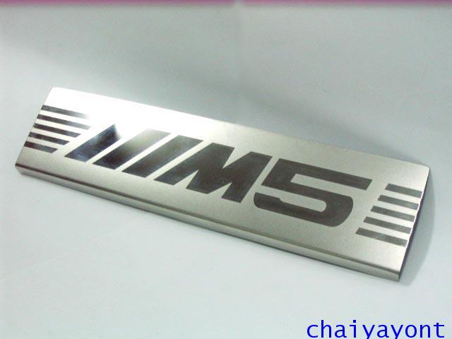 ประดับยนต์ ชุดแต่งรถ กาบบันได M5 BMW E39 520i 523i 525i M52 M54 528i 530i 540i Series 5