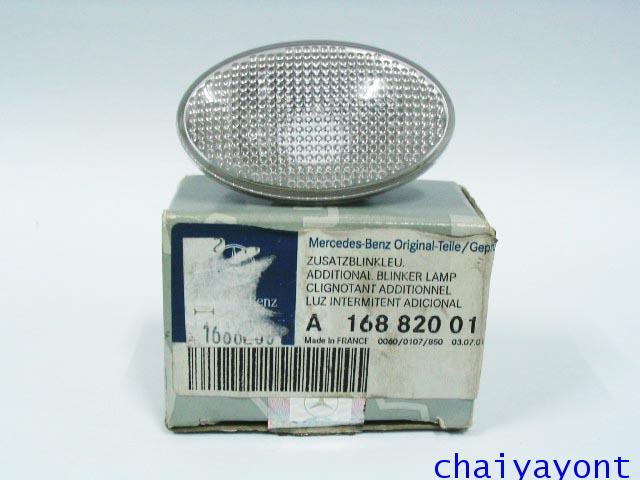 ไฟหรี่ข้างประตูสีขาว รถเบนซ์ OEM Mercedes-Benz Vito 108 110 113 114 CD CDI 5
