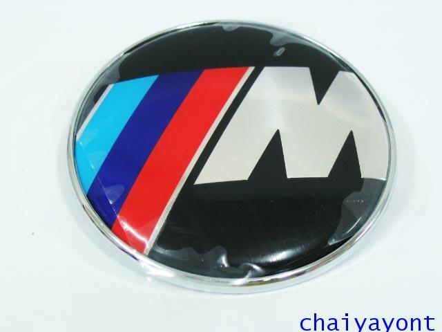 ดาวฝากระโปรงหน้า โลโก้ M-Technic BMW E30 316i 318i M10 M40 320i 320is 323i 325i