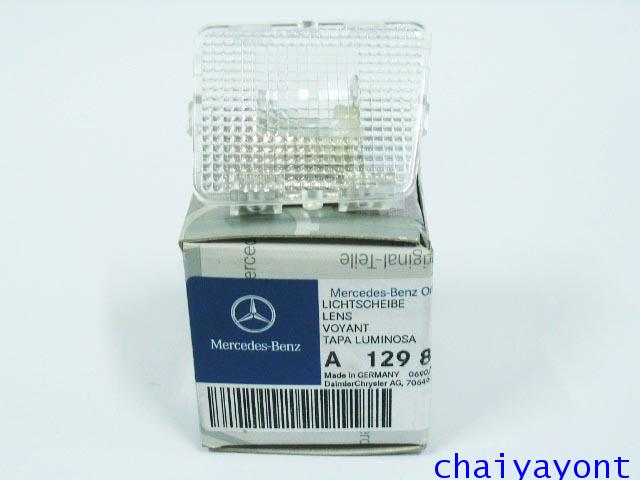 ฝาไฟหรี่ด้านขวา Mercedes-Benz W129 SL280 SL320 SL500 SL600 300SL 500SL