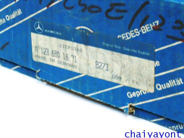 ลายไม้แผงคอนโซล รถเบนซ์ OEM Classic Mercedes-Benz W123 220 230 240D 250D 280E 280CD 300D 300TD 13