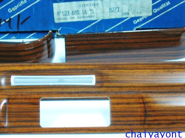 ลายไม้แผงคอนโซล รถเบนซ์ OEM Classic Mercedes-Benz W123 220 230 240D 250D 280E 280CD 300D 300TD 16