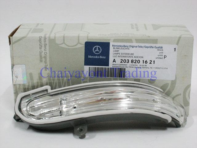 ไฟเลี้ยวกระจกมองข้างขวา ไฟหรี่มองข้าง รถเบนซ์ Mercedes-Benz W203 C180 C200 C220 CDI Kompressor