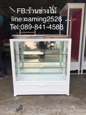 ตู้โชว์กระจก สไตล์วินเทจ สินค้าจัดรายการราราเพียง 8900 จากราคา 12900