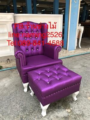 เก้าอี้เจ้าหญิงสปาราคาถูก   สินค้าจัดรายการราคา 8700 จากราคาปกติ 12900