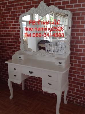 โต๊ะเพ้นท์เล็บสีขาวสไตล์วินเทจ สินค้าราคาถูกจากโรงงาน