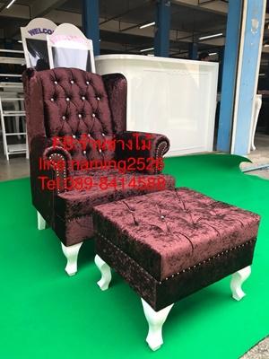 เก้าอี้สปาราคาถูก สินค้าจัดรายการราคา 8700 จากราคา 12900 สินค้าราคาโรงงานผลิตเอง