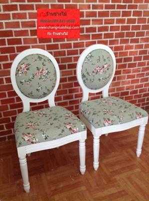 เก้าอี้เพ้นท์เล็บสไตล์วินเทจ  เก้าอี้เพ้นท์เล็บราคาถูก เก้าอี้อื่นๆราคาโรงงาน