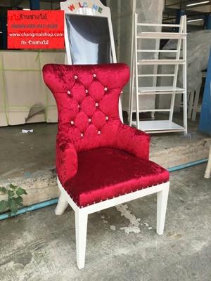 เก้าอี้เพ้นท์เล็บราคาถูก  เก้าอี้เพ้นท์เล็บสไตล์วินเทจ