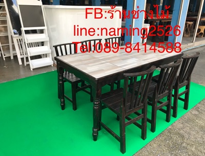 โต๊ะร้านอาหาร สไตล์วินเทจ โต๊ะร้านกาแฟ โต๊ะทานข้าวราคาถูก เฟอร์นิเจอร์ราคาโรงงาน