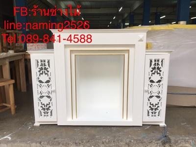 ตู้วางทีวีสีขาว สไตล์วินเทจ ตู้วางทีวีสีขาว สินค้าราคาถูกจากโรงงาน