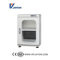 ตู้เก็บสารเคมี - Auto dry cabinet 10-20 Rh
