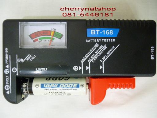 เครื่องวัดถ่าน/เครื่องวัดไฟแบตเตอรี่ AA AAA C D 9V Volt