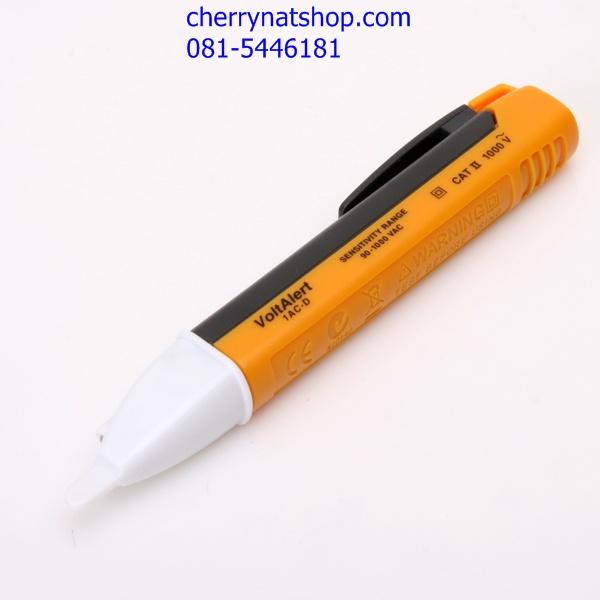 ปากกาวัดไฟแบบไม่สัมผัส(A) 1