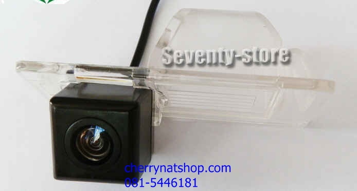 กล้องมองหลังตรงรุ่น CHEVROLET Trailblazer,aveo,Cruze