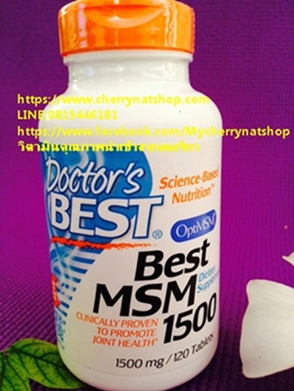วิตามินกินแล้วผิวสวยข้อต่อแข็งแรงDoctor\'s Best Best MSM1,500 mg 120 Tablets บำรุงน้ำหล่อเลี้ยงข้อต่
