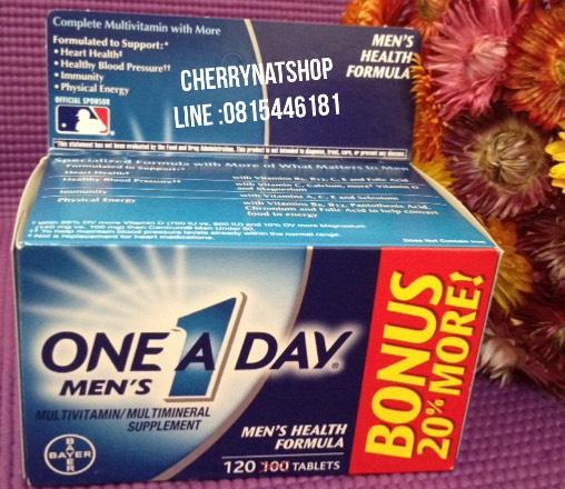 วิตามินรวม One A day Men\'s  Multivitamin Bonus Pack120เม็ด วิตามินวันละเม็ดสำหรับผู้ชาย