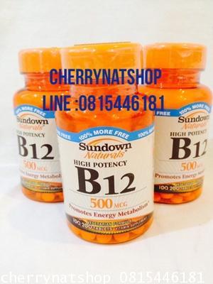 วิตามินบี12ป้องกันกระดูกพรุนลดปวดท้องประจำเดือน B12 High potency 500mcg 200เม็ดSundown Naturals750b.