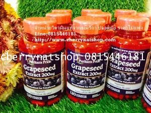 วิตามินสารสกัดเมล็ดองุ่นPuritan\'s Pried GrapeSeed Extract 200mg 120เม็ดเพื่อต้านอนุมูลอิสระผิวขาวใส