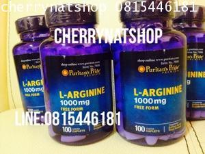 วิตามินแห่งความสุขปลุกความเป็นหนุ่มสาวในตัวคุณPuritan\'sPride L-Arginine 1000 mg.100เม็ดขายดีฮิตในUS