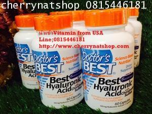 วิตามินลดความเสื่อมของข้อต่อกระดูกผิวเนียนนุ่ม Doctor\'s Best Hyaluronic Acid นวัตกรรมBioCellCollage