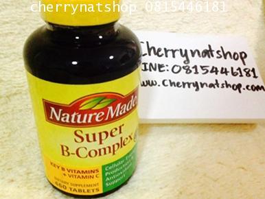 พร้อมส่งวิตามินบำรุงร่างกายสมองSuper B-Complex Key VitaminB and VitC 460เม็ดNature Made made in USA