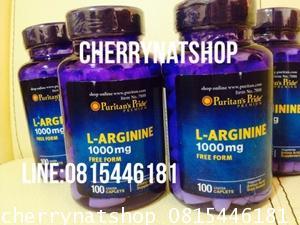 วิตามินPuritan\'sPride L-Arginine 1000 mg.แอลอาร์จินีน100เม็ดเพื่อเสริมสร้างมัดกล้ามเนื้อและฟื้นตัวด