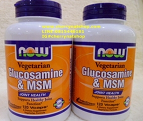 วิตามินรักษาโรคข้ออักเสบลดปวดลดความรุนแรงข้ออักเสบข้อเข่าเสื่อม Now Foods Glucosamine MSM,Vegetarian
